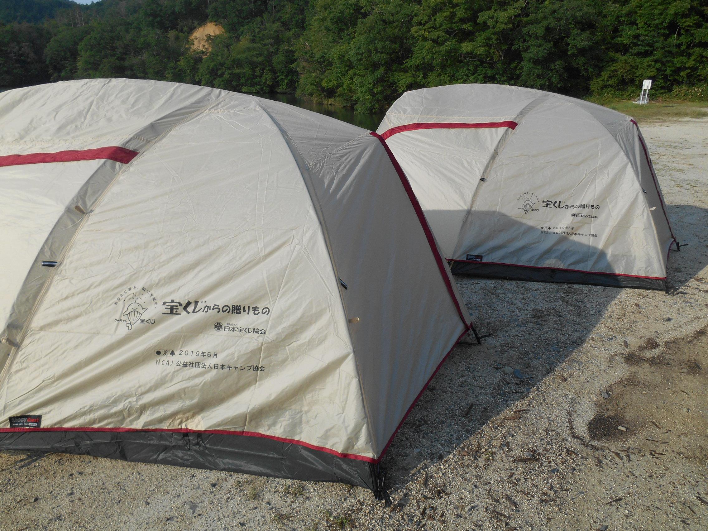 tent2019.JPG