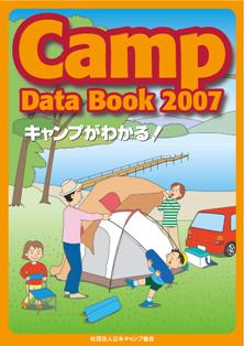 CAMP DATA BOOK 2007