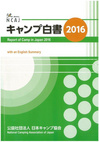 report_20161116172121656.jpg